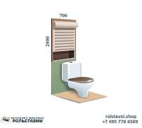 Рольставни сантехнические в туалет 700 x 2000