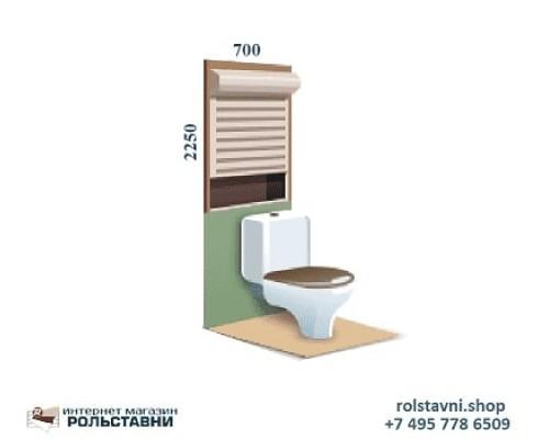 Заказать сантехнические рольставни в туалет в москве