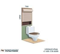 Рольставни сантехнические в туалет 700 x 2500