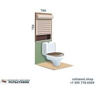 Рольставни сантехнические в туалет 700 x 750