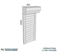 Рольставни   для туалета 800 х 2000