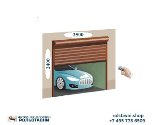 Ворота рольставни гаражные 2500 x 2400 ПИМ, Замок с ключом
