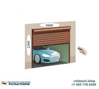Рольставни ворота в гараж привод электрический 3000 x 2300