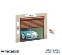 Рольставни ворота в гараж привод электрический 3000 x 2400